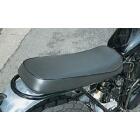 【BIG CEDAR】鋁合金油箱用 Custom 坐墊