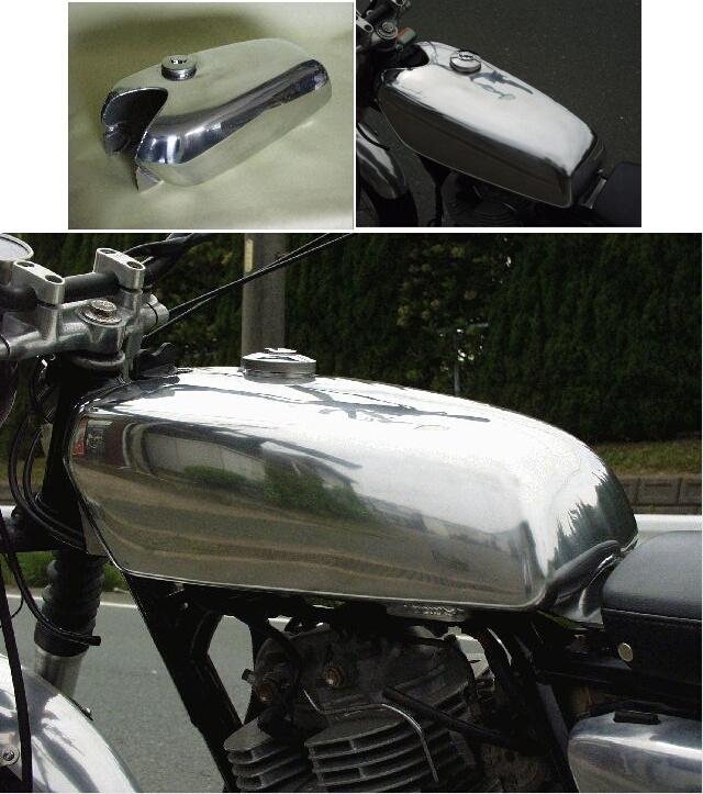 CB 鋁合金油箱