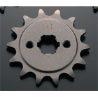 SHIFT UP Drive Sprocket