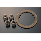 SHIFT UP FCC Reinforced Clutch Kit