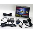リード工業:LEAD/RAYFORCE DZ-231 HIDキット