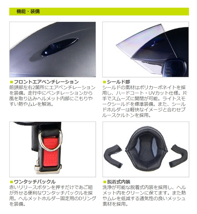【LEAD】SERIO RE-35 Semi-jet 四分之三半罩安全帽 - 「Webike-摩托百貨」