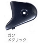 【LEAD】安全帽鏡片固定蓋