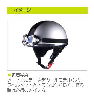 【LEAD】BARTON 復古風鏡 PG-402A - 「Webike-摩托百貨」