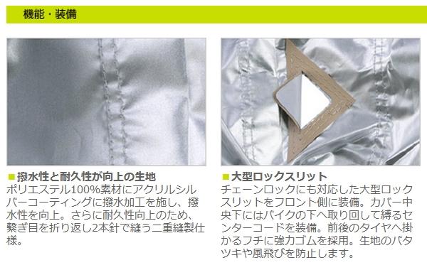 【LEAD】TF摩托車罩 - 「Webike-摩托百貨」