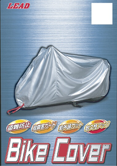 【LEAD】OX摩托車罩 - 「Webike-摩托百貨」