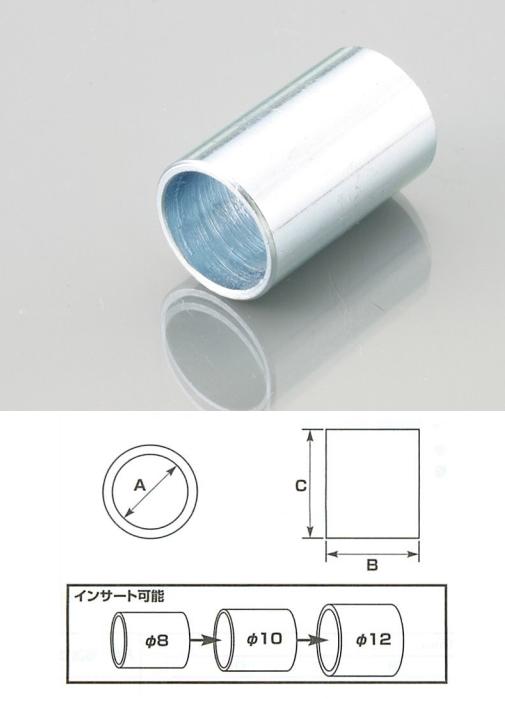 【K-CON】Combination 襯套 - 「Webike-摩托百貨」