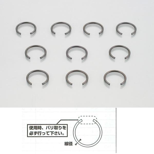 C型卡簧 (10mm)/10個