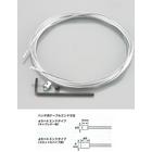キタコ KITACO /インナーワイヤーセット/スロットル 3×4エンド