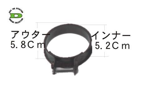 【DOREMI COLLECTION】束環(大) - 「Webike-摩托百貨」