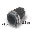 【DOREMI COLLECTION】Power filter高流量空氣濾芯(48Φ)