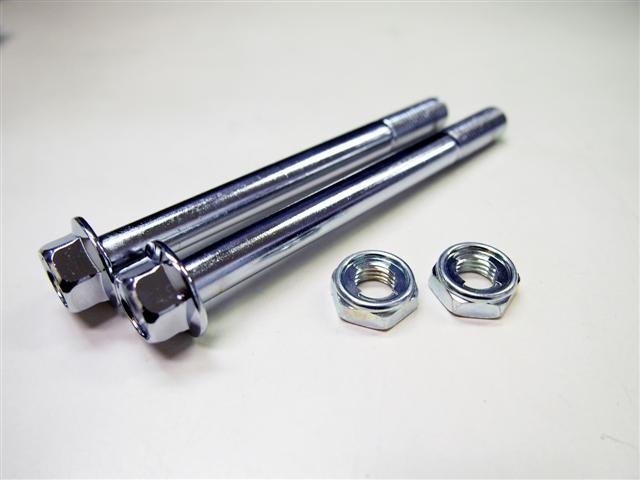 4出 全段排氣管 安裝螺絲組