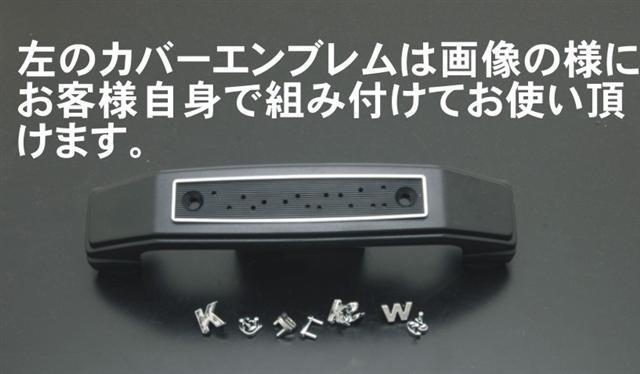 【DOREMI COLLECTION】前叉飾蓋銘版 『DOHC』 - 「Webike-摩托百貨」