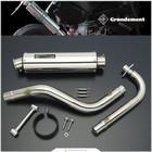 【GRONDEMENT】TRIGGER 不銹鋼全段排氣管 (銀色)