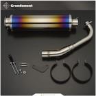 【GRONDEMENT】SPIRAL BEET 4 鈦合金全段排氣管