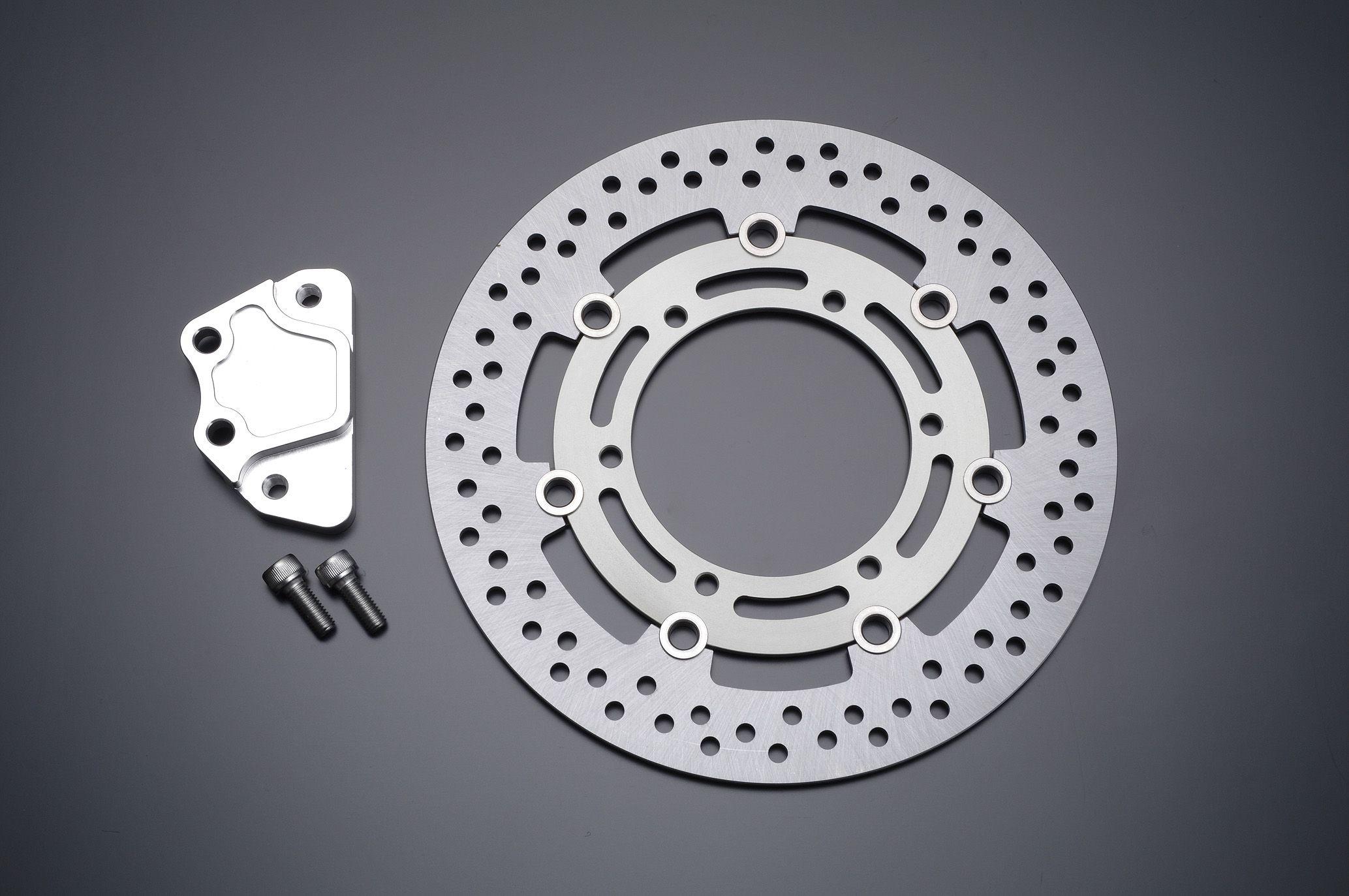 Φ285 煞車碟盤套件 (銀色)