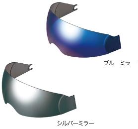 CF-1 鏡面內裝墨鏡片