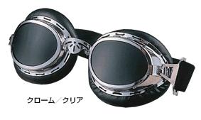 【OGK KABUTO】PF風鏡 - 「Webike-摩托百貨」