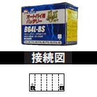 ブロード:BROAD/Mr.Battery 駆 12Vバッテリー