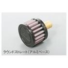 【DNA】曲軸箱空氣濾芯 (圓型錐型)