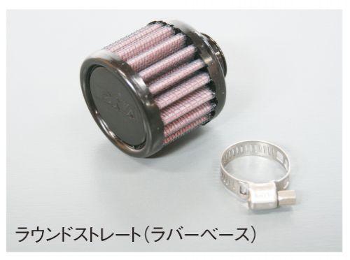 曲軸箱空氣濾芯 (圓型錐型)