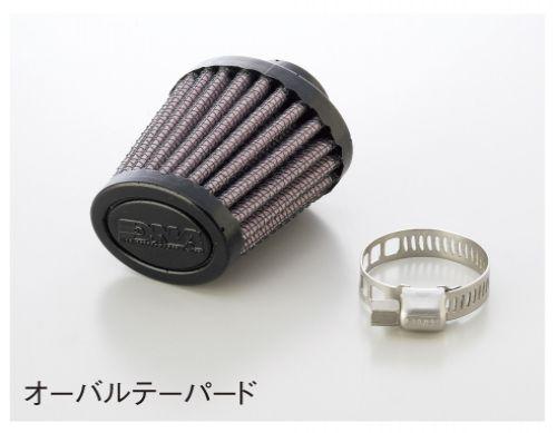 曲軸箱空氣濾芯 (橢圓錐型)