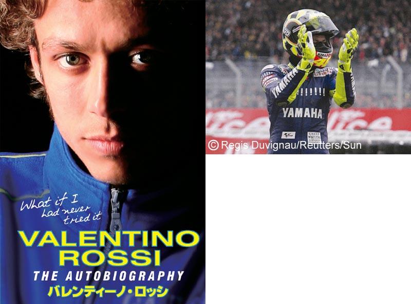 Valentino Rossi 自傳(日本版)