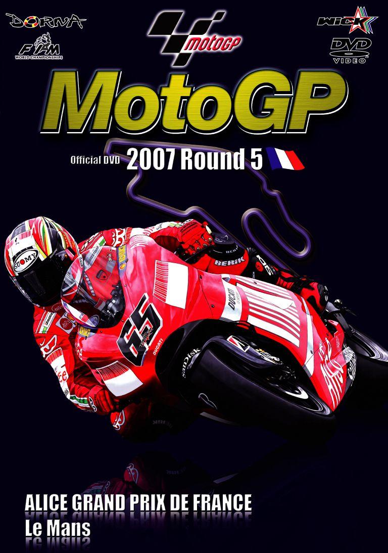 2007MotoGP 公式 DVD Round5 France(法國)GP