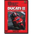 【Wick Visual Bureau】RCV DUCATI III