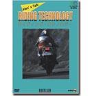 【Wick Visual Bureau】Riding Technology 騎行技術