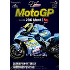 【Wick Visual Bureau】2007MotoGP Round3 土耳其GP