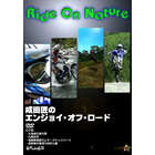 【Wick Visual Bureau】Ride On Nature
