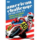 【Wick Visual Bureau】 美國挑戰