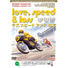 【Wick Visual Bureau】love speed & loss