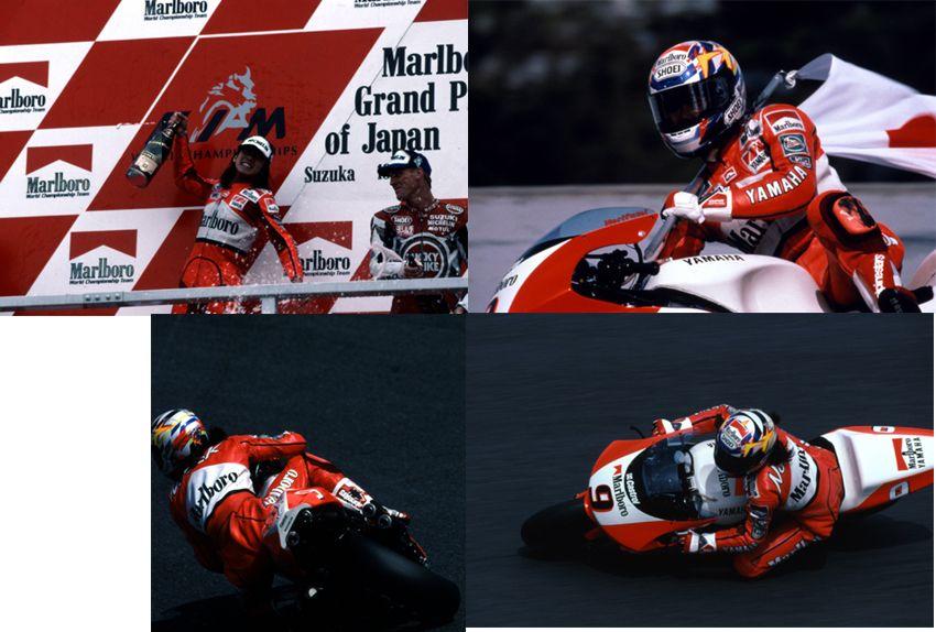 96年 WGP 500cc 日本GP