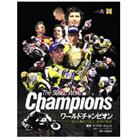 【Wick Visual Bureau】500cc世界冠軍巔峰22人