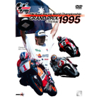 【Wick Visual Bureau】1995 GRAND PRIX 總集編
