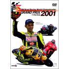 【Wick Visual Bureau】2001 GRAND PRIX 總集編