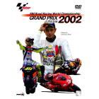 【Wick Visual Bureau】2002 GRAND PRIX 總集編