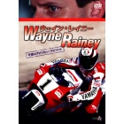【Wick Visual Bureau】Wayne Rainey 〜不屈的美國精神〜