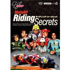 【Wick Visual Bureau】MotoGP Riding Secrets