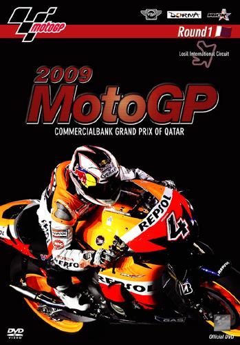 2009MotoGP 公式DVD Round1 Qatar(卡達) GP