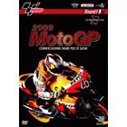 【Wick Visual Bureau】2009MotoGP 公式DVD Round1 Qatar(卡達) GP