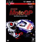 【Wick Visual Bureau】2009MotoGP 公式DVD Round3 DE ESPAÑA(西班牙)GP