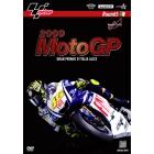 【Wick Visual Bureau】2009MotoGP 公式DVD Round5 Italy(義大利)GP