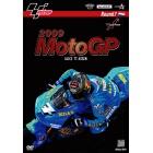 【Wick Visual Bureau】2009MotoGP 公式DVD Round7 Netherlands(荷蘭)GP