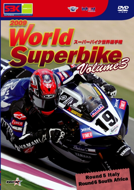 【Wick Visual Bureau】2009WORLD SUPERBIKE 公式DVD VOLUME 3 (Round5 Italy(義大利)-Monza Round6 South Africa(南非)-Kyalami) - 「Webike-摩托百貨」