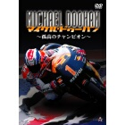 【Wick Visual Bureau】Michael Doohan 〜孤傲的冠軍〜