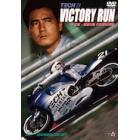 【Wick Visual Bureau】VICTORY RUN 平 忠彦・鈴鹿8耐 6年歷程
