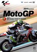2011MotoGP R-3  Portugal(葡萄牙)GP